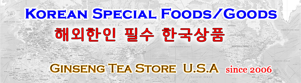 korea shop